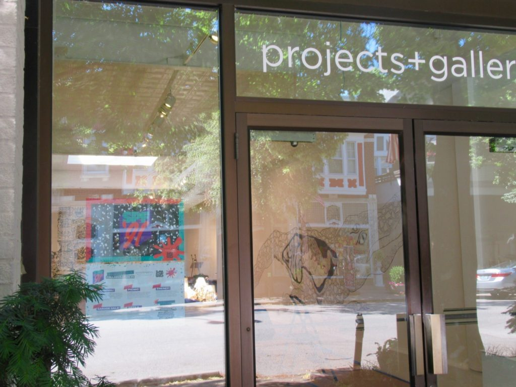 Nicki's Central West End Guide Art & Architecture Shop News  SBF '91 projects+gallery Janey Stamm Home Sweet Home STL Edo Rosenblith Ben Poremba